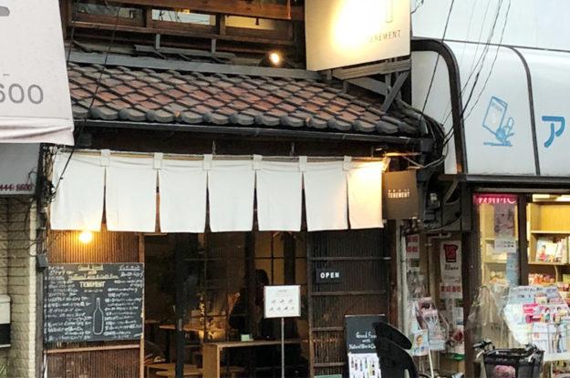 「築100年の日本長屋がカフェに??~古民家リノベーションの魅力を探る~」