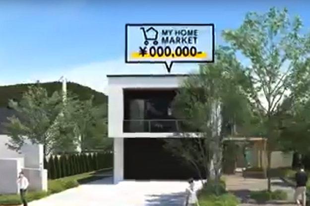 「ネットで住宅を買う時代!?~バーチャル住宅展示場がついに始動~」