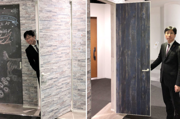 「Bulls インテリアドア:ファミット~壁紙が貼れるドア~」